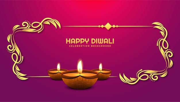 Beautiful diwali festival holiday card background