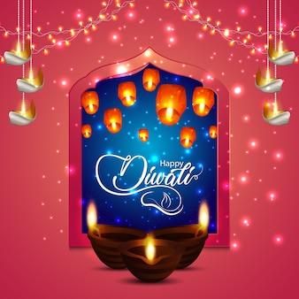 선물 바우처 템플릿에 대한 diya와 아름다운 디 왈리