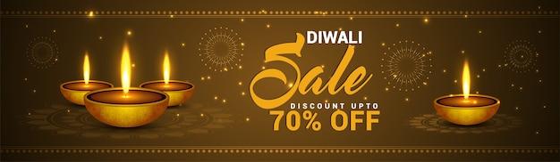 Beautiful diwali with diya, sale banner template