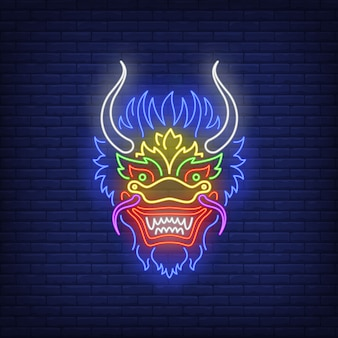 Beautiful dragon head neon sign