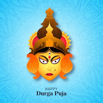 Beautiful durga puja greeting card celebration background