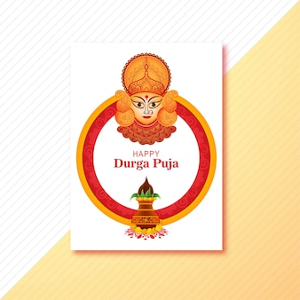 Beautiful durga puja greeting card celebration