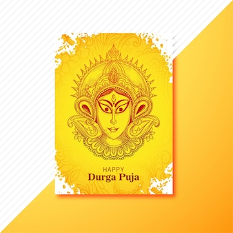 Beautiful durga puja greeting card