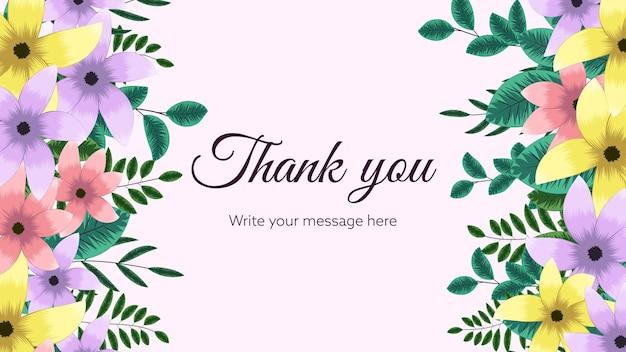 Красивая редактируемая цветочная рамка спасибо шаблон фона с мягкими живыми цветами