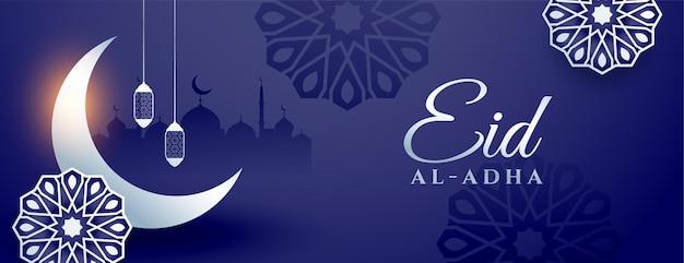 Beautiful eid al adha festival banner design