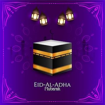 Красивый ид аль-адха мубарак фон вектор