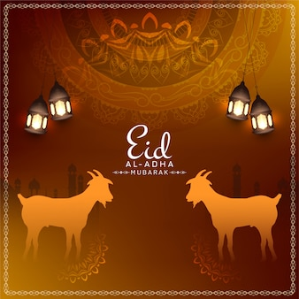 Beautiful eid al adha mubarak festival decorative background