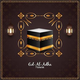 Beautiful eid-al-adha mubarak religious greeting card