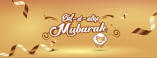 Beautiful eid al adha mubarak typography text