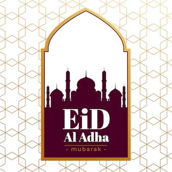 Beautiful eid al-adha muslim festival background
