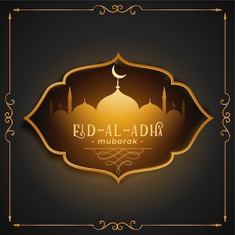 Beautiful eid al adha premium greeting