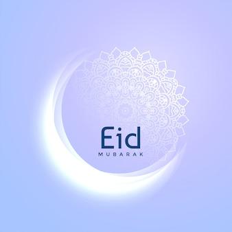 Beautiful eid festival moon greeting