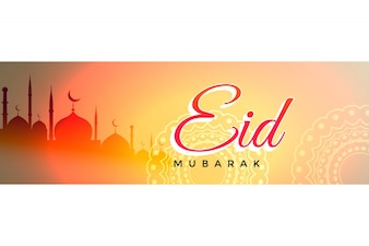 Beautiful eid mubarak banner or header design