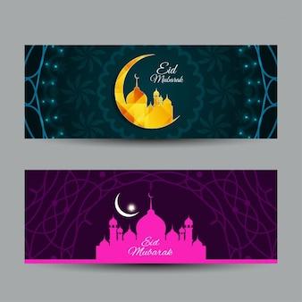 Belle bandiere eid mubarak impostati