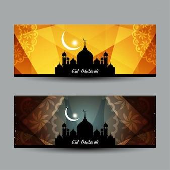 Belle bandiere eid mubarak