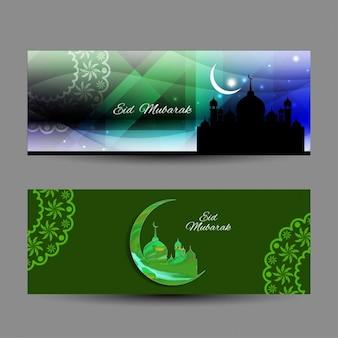 Banner bella eid mubarak