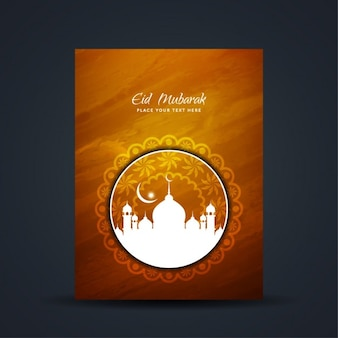Bella eid design brochure mubarak