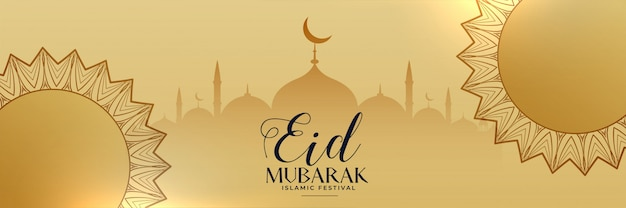 Beautiful eid mubarak decorative banner