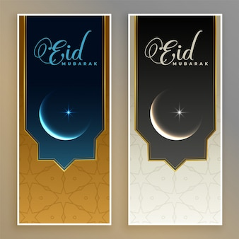 Beautiful eid mubarak festival banners set