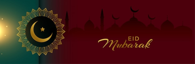 Beautiful eid mubarak festival design