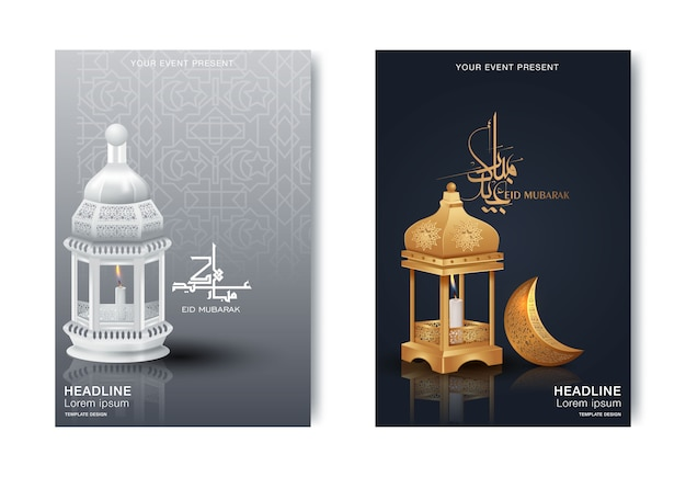Beautiful eid mubarak flyer brochure template design