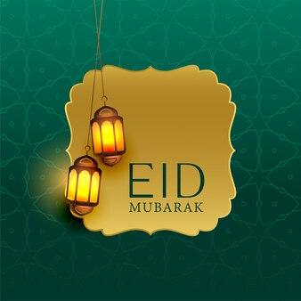 Beautiful eid mubarak greeting with hanging lamps