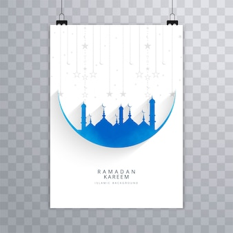 Beautiful Eid Mubarak islamic brochure background