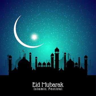 Beautiful eid mubarak islamic festival greeting card
