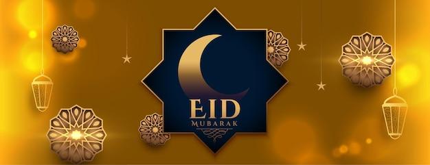 Beautiful eid mubarak realistic banner design