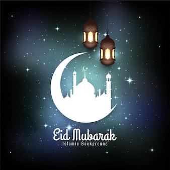 Beautiful eid mubarak religious