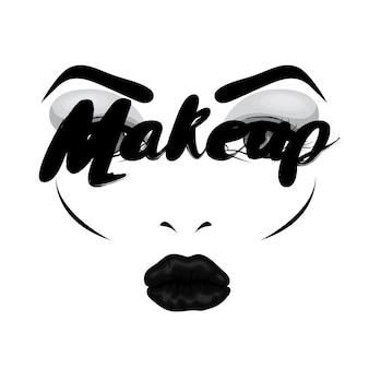 아름다운 눈과 입술 메이크업 패션과 스타일