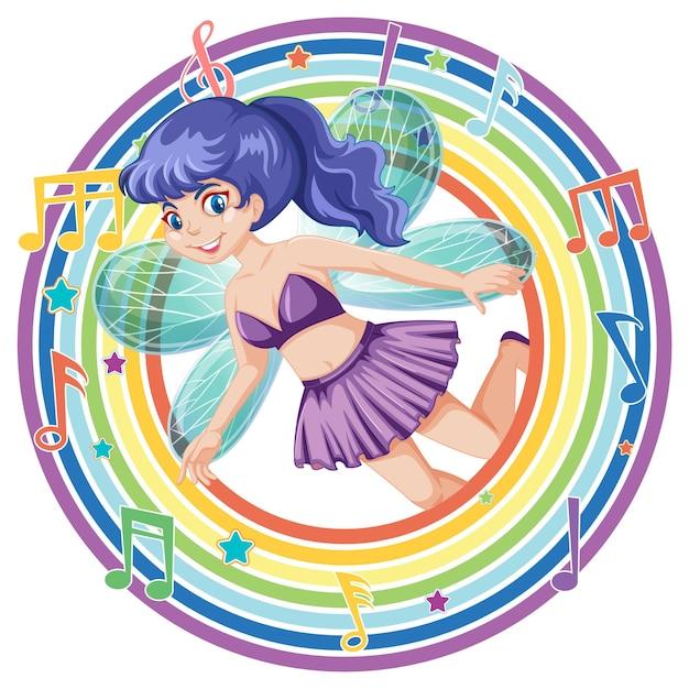 虹の丸いフレームの美しい妖精