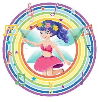 Beautiful fairy in rainbow round frame