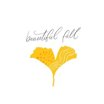 Beautiful fall calligraphy inscription hand drawn ginko biloba leaf autumn banner card design