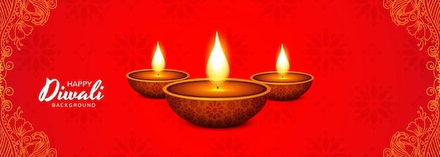 Bellissimo festival felice diwali lampada ad olio design banner