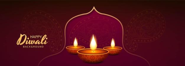 아름다운 축제 행복한 디왈리 오일 램프 배너 디자인