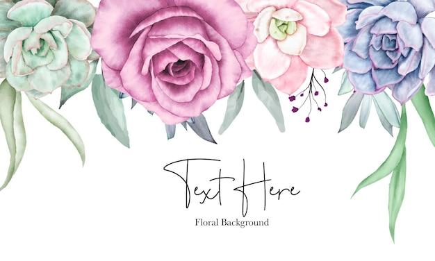 Красивый цветочный фон с акварельным цветочным орнаментом