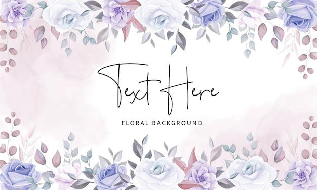 Красивый цветочный фон с мягкими фиолетовыми цветами