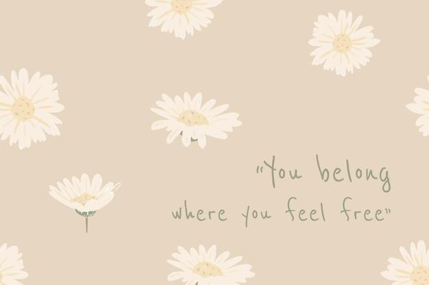心に強く訴える引用と美しい花のバナーテンプレートデイジーイラスト
