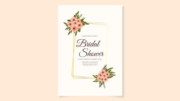 美しい花のブライダルシャワーのテンプレートカードの招待状素敵な見事なトレンディなカラフルな花