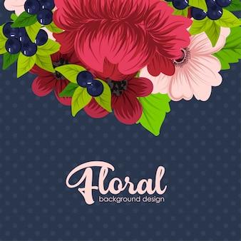 아름다운 꽃 무늬 디자인