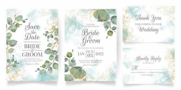 美しい花のフレームの結婚式の招待状のテンプレート