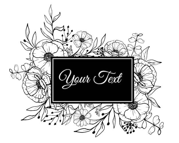 손으로 그린 데이지의 아름 다운 꽃 프레임