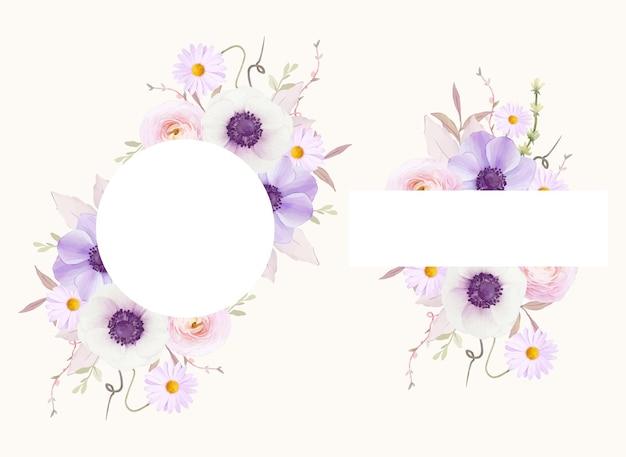 水彩アネモネの花と美しい花のフレーム