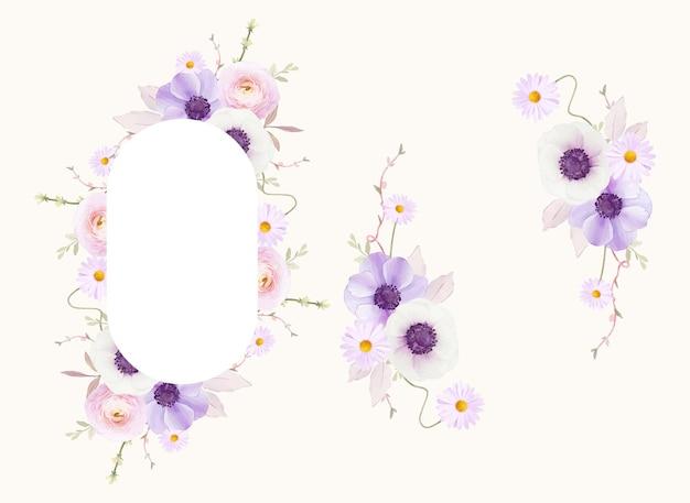 수채화 아네모네 꽃과 아름 다운 꽃 프레임