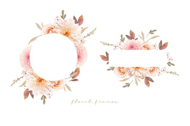 수채화 달리아와 장미와 아름 다운 꽃 프레임