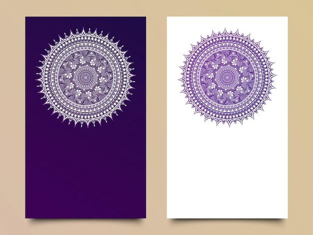 美しい花の招待状のカード2色のオプション。