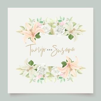 美しい花のユリの花の招待カード