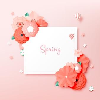 Красивая цветочная бумага в пастельных тонах