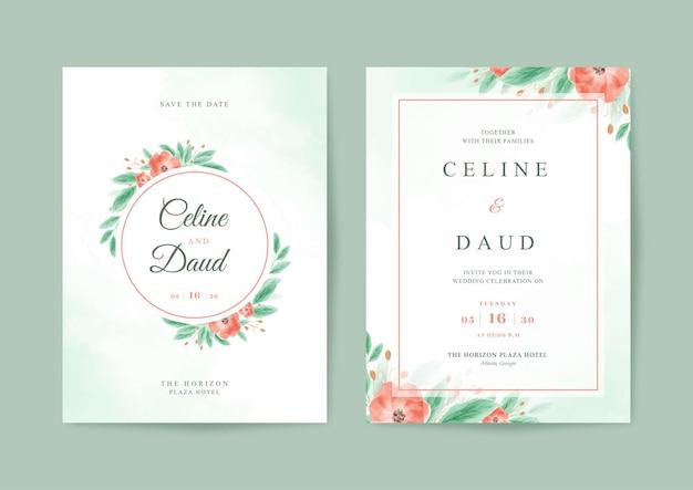 美しい花の水彩画の結婚式の招待状のテンプレート